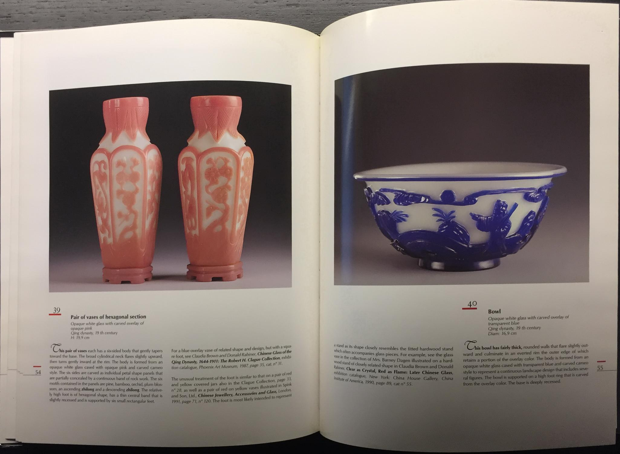 3 Feet Tall Vases Of Treasures Of Chinese Glass Work Shops Selection Of Chinese Qing with Regard to Treasures Of Chinese Glass Work Shops Selection Of Chinese Qing Dynasty Glass In the Ina