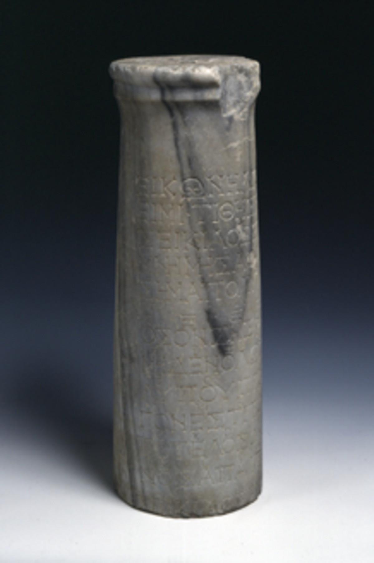 alexander kalifano vase of seikilos epitaph wikipedia regarding lossy page1 1200px seikilos1 tif