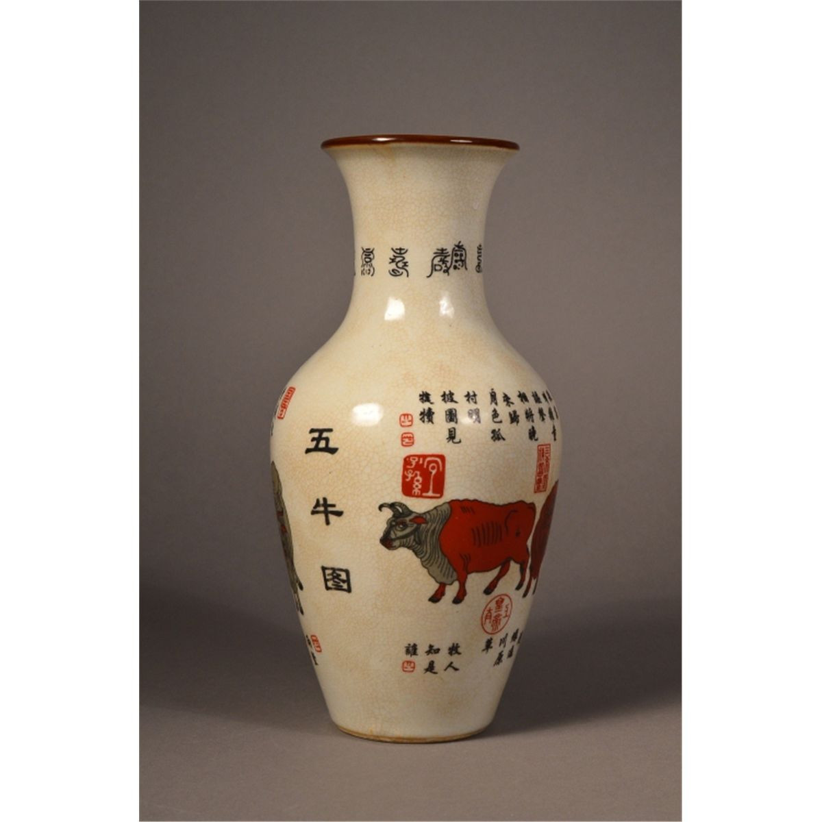 antique chinese pottery vases of chinese porcelain vase iron red qianlong mark with 11258378 3