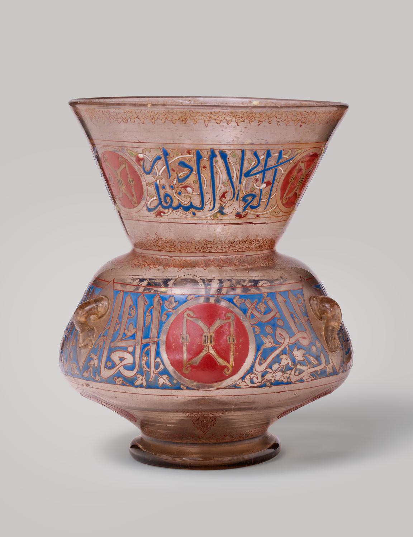 antique chinese vase appraisal of the nature of islamic art essay heilbrunn timeline of art throughout mosque lamp for the mausoleum of amir aydakin al alai al bunduqdar