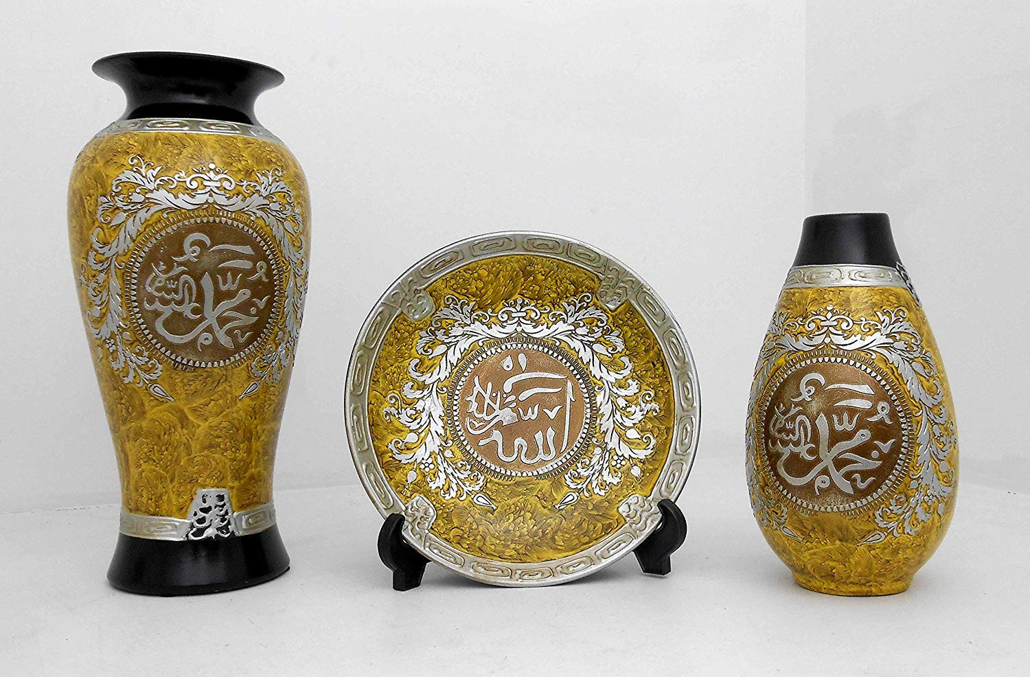 antique silver vases for sale of amazon com islamic muslim set brown ceramic vase allah mohammad intended for amazon com islamic muslim set brown ceramic vase allah mohammad home decorative 1657 home kitchen