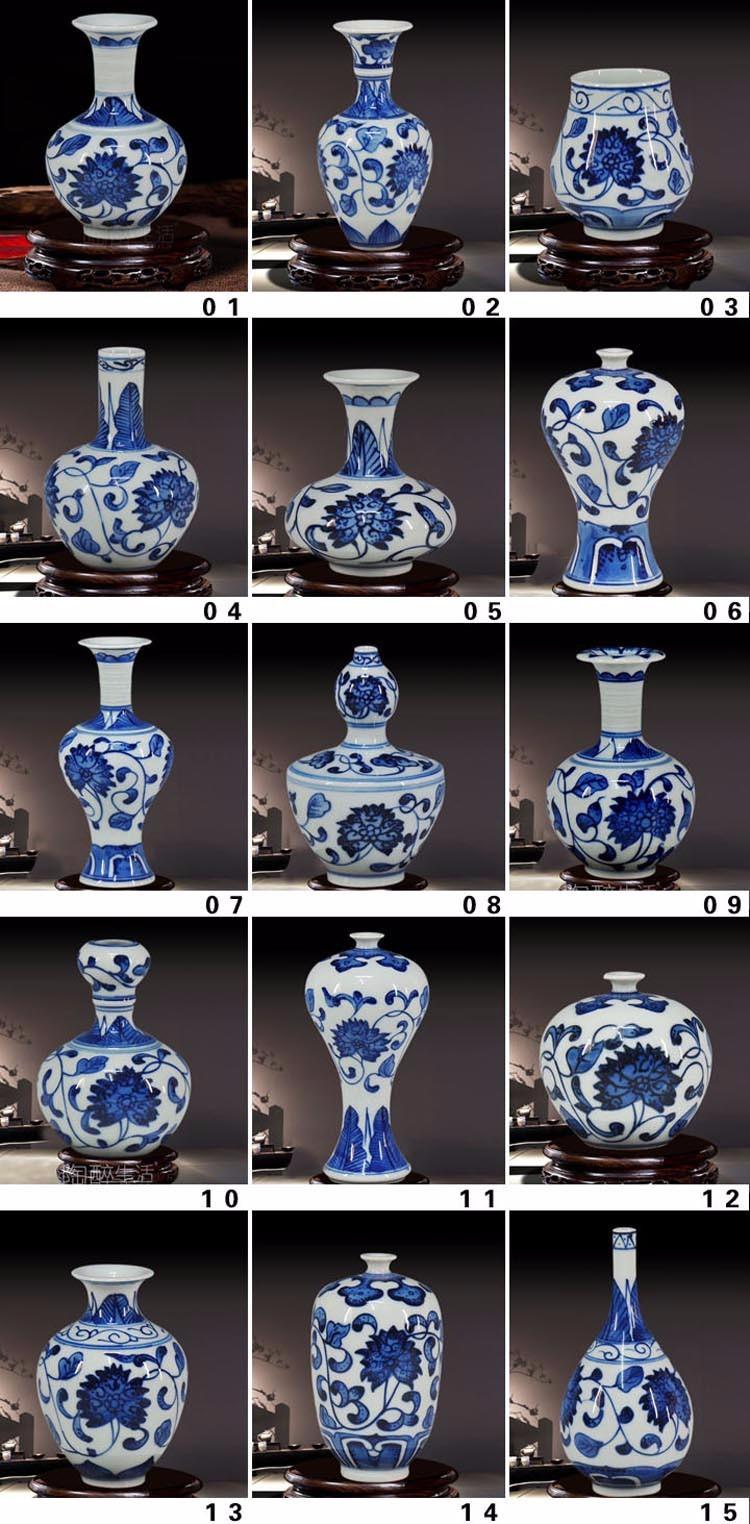 blue and white porcelain flower vase of the blue and white porcelain ceramic flower vase small living room pertaining to the blue and white porcelain ceramic flower vase small living room