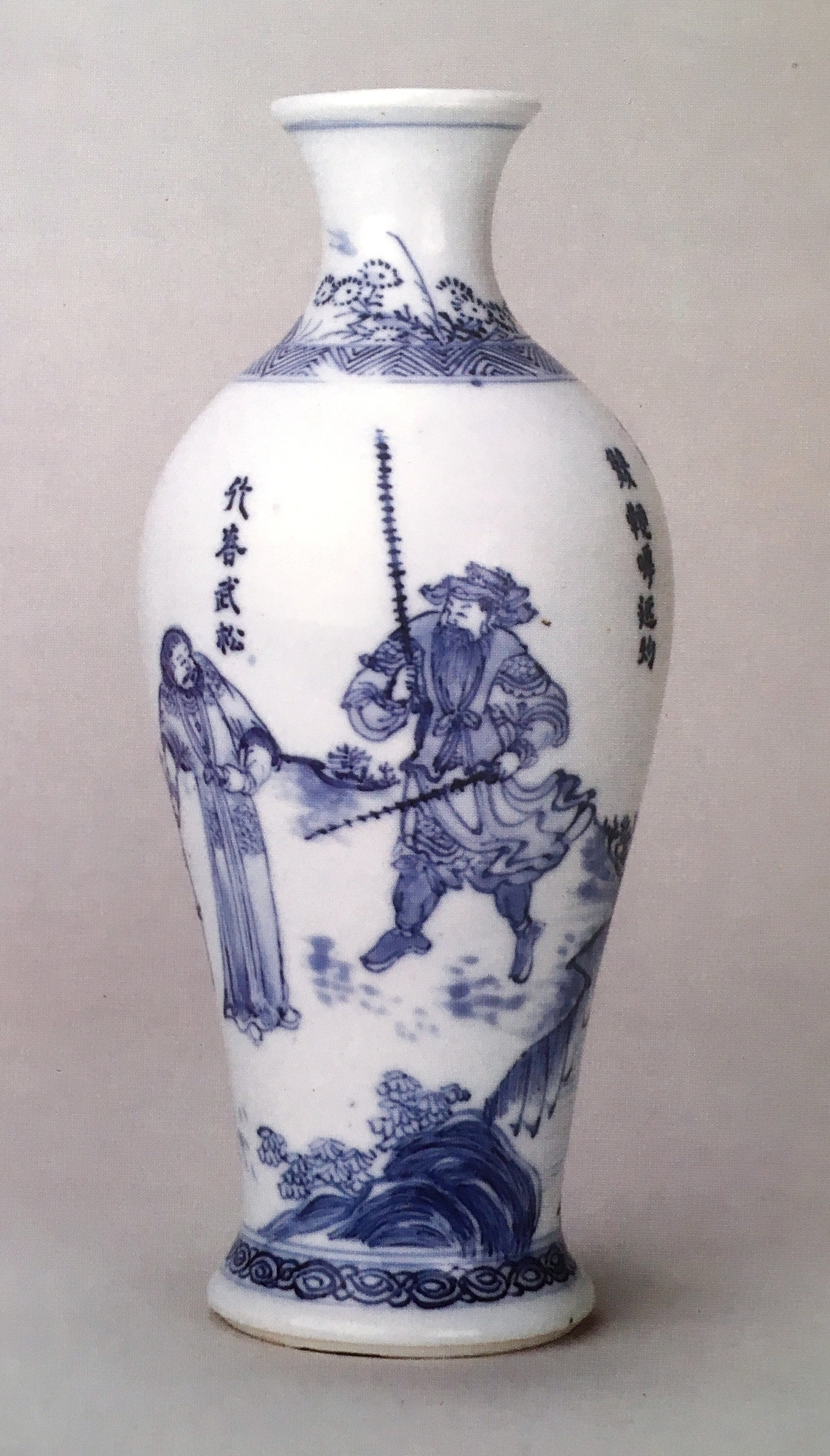 blue and white porcelain vase of a blue and white vase kangxi 1662 1722 anita gray intended for a blue and white vase