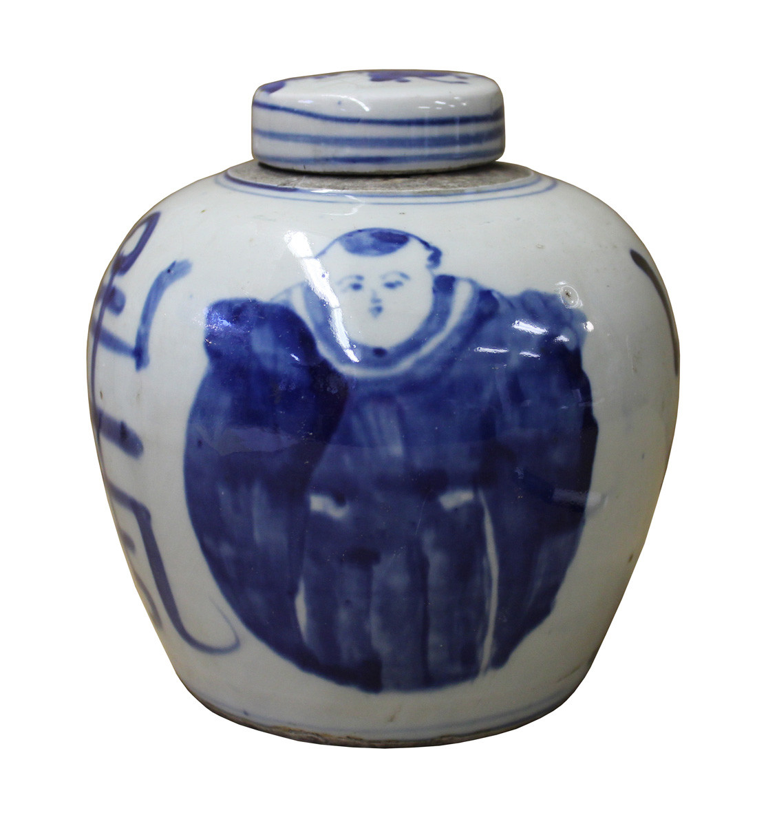 16 Trendy Blue Chinese Porcelain Vase