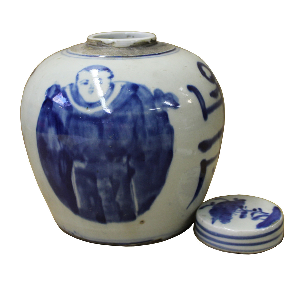 Blue White Ginger Jar Vases Of orient Living Chinese oriental Small Blue White Porcelain Ginger In Chinese oriental Small Blue White Porcelain Ginger Jar Cs2078ra 3