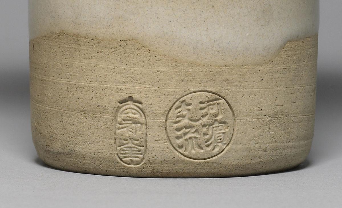 can you spray paint ceramic vases of ceramic glaze wikipedia inside 1200px eiraku wazen flared vase with dripping glaze walters 491582 mark a
