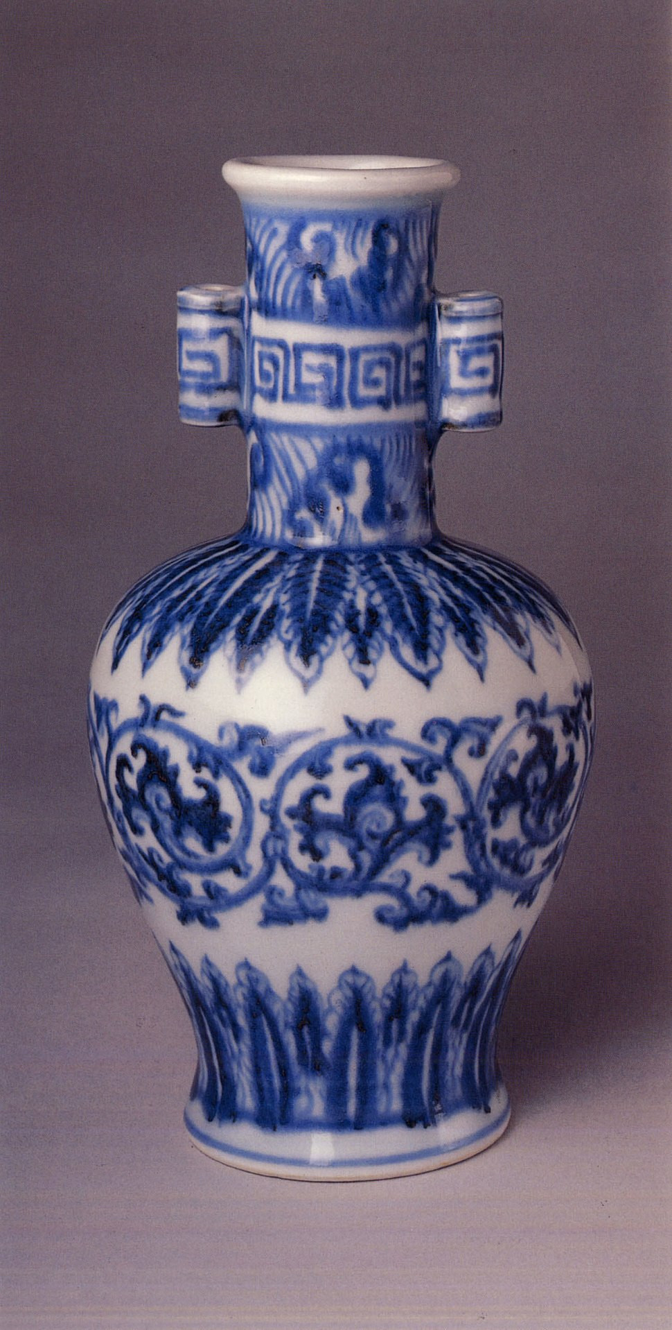 Chinese Lacquer Vase Of Chinese Ceramics Howling Pixel Pertaining to Ming Dynasty Xuande Mark and Period 1426 35 Imperial