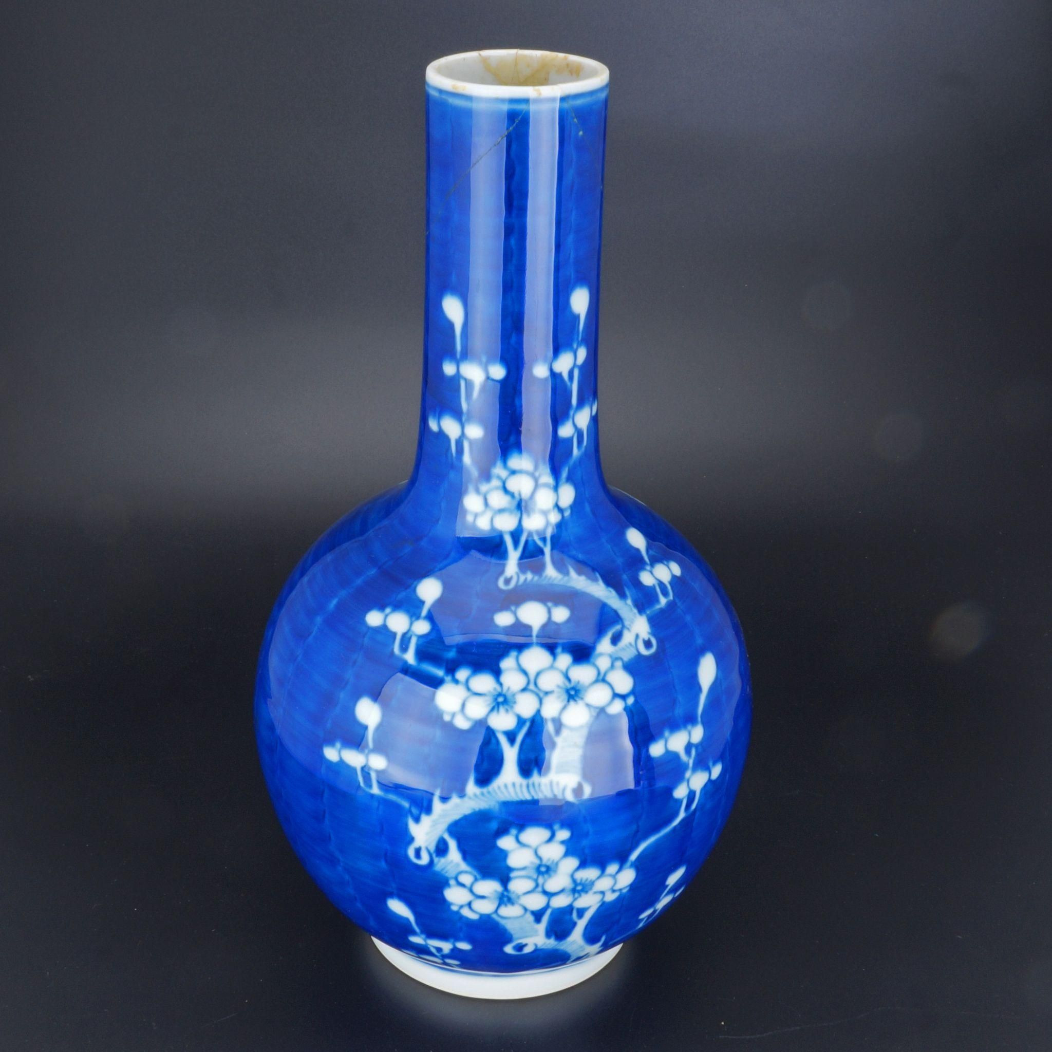 Chinese Lacquer Vase Of Large Chinese Blue and White Prunus Match Stick Vase Circa 1900 Pertaining to Large Chinese Blue and White Prunus Match Stick Vase Circa 1900