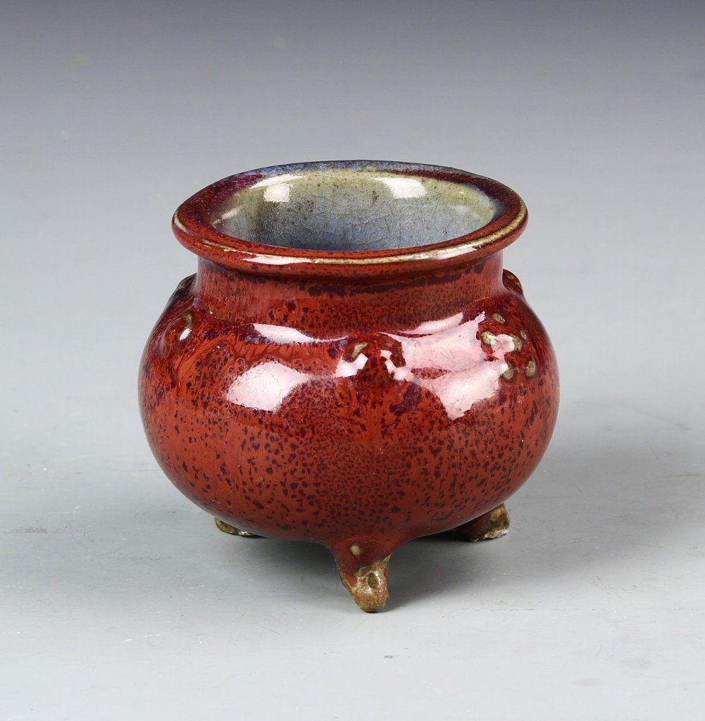 chinese meiping vase of chinese jun yao tripod censer on china jun ware pinterest tripod intended for chinese jun yao tripod censer h 3