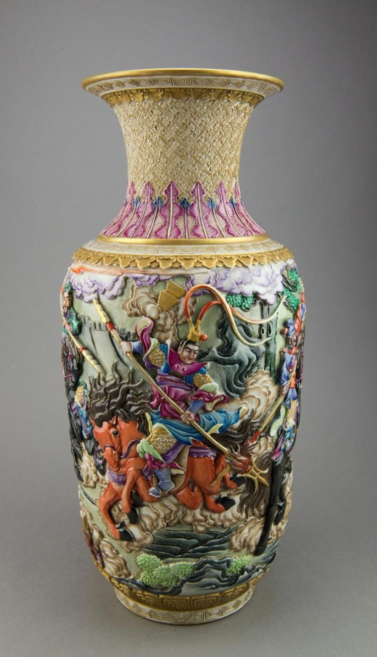 chinese pottery vase of qing period chinese porcelain vase with identification certificate with qing period chinese porcelain vase with identification certificate from shanghai city museum