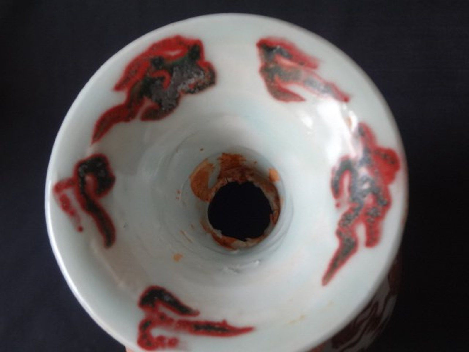 chinese red lacquer vase of lot rare yuan dynasty underglaze red dragon vase lot number 0050 inside lot rare yuan dynasty underglaze red dragon vase lot number 0050 starting