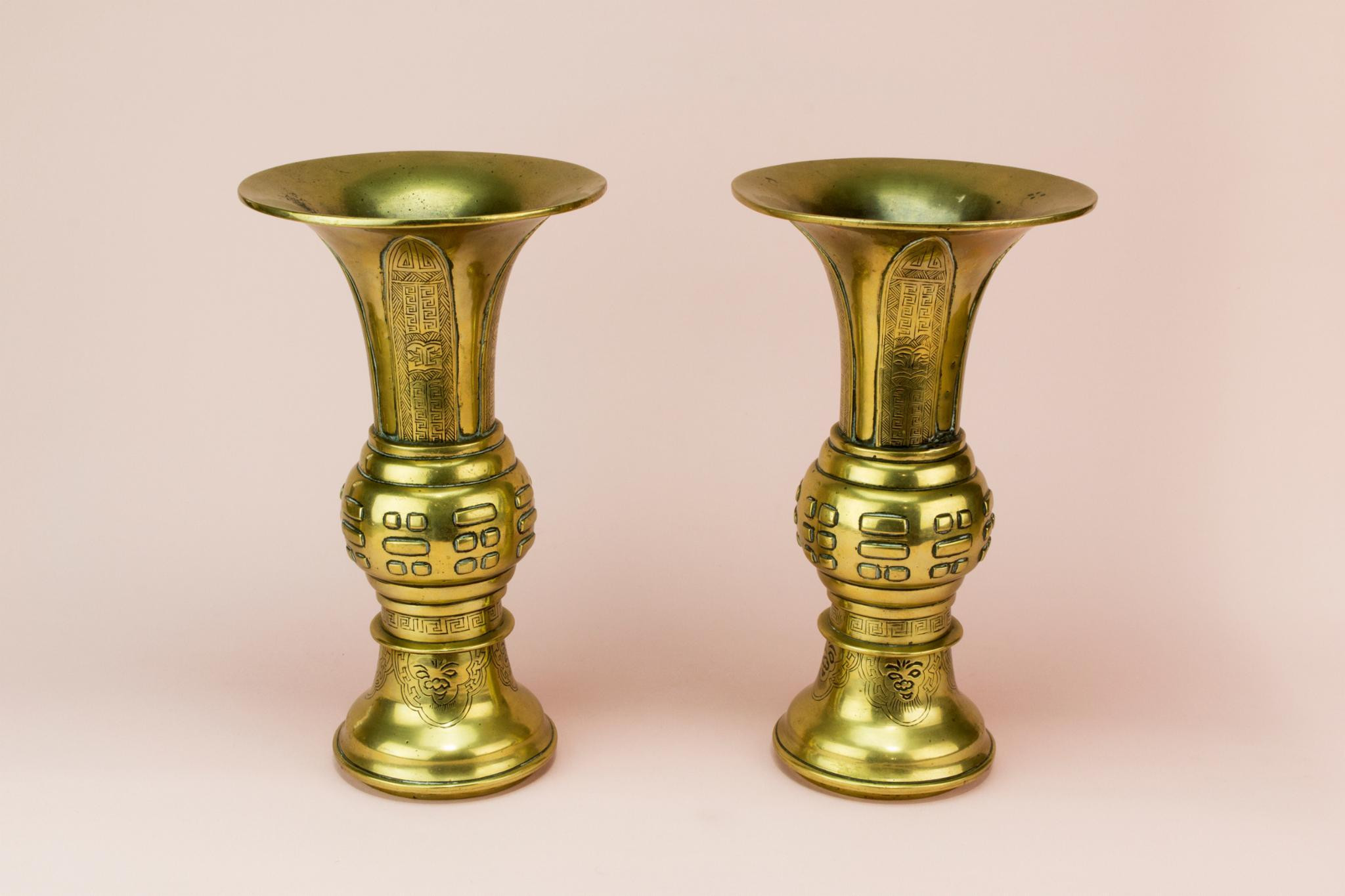 chinese vase with lid of 2 gu shaped brass vases chinese 19th century late 19th century inside 2 gu shaped brass vases chinese 19th century