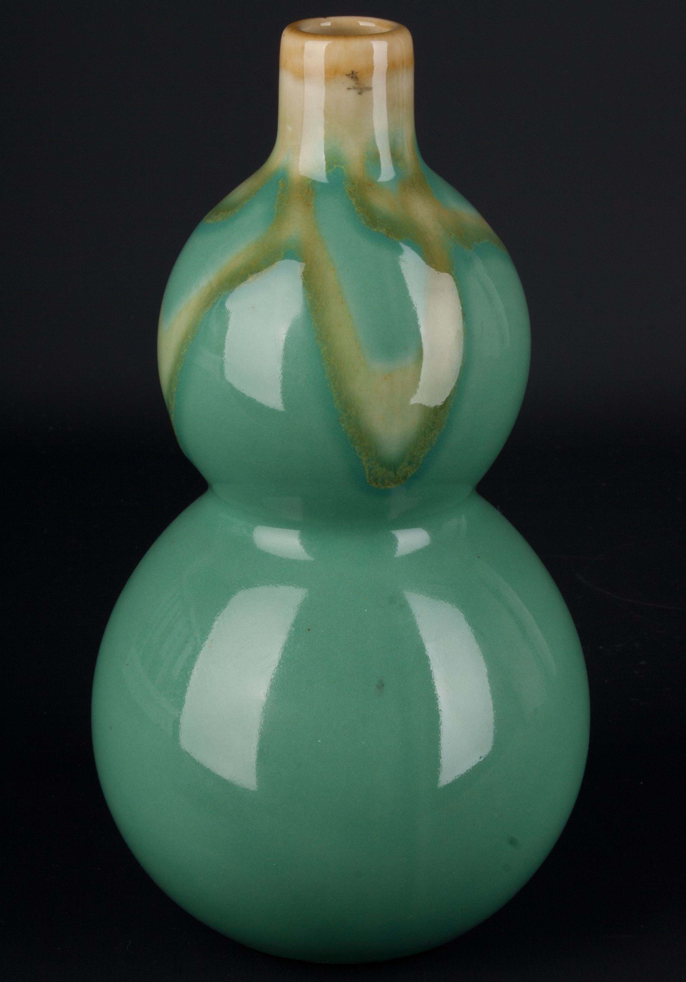 double gourd vase of description a chinese baluster vase cover decorated on regarding description a chinese porcelain double gourd vase 21 cm in height decorated in a striated green