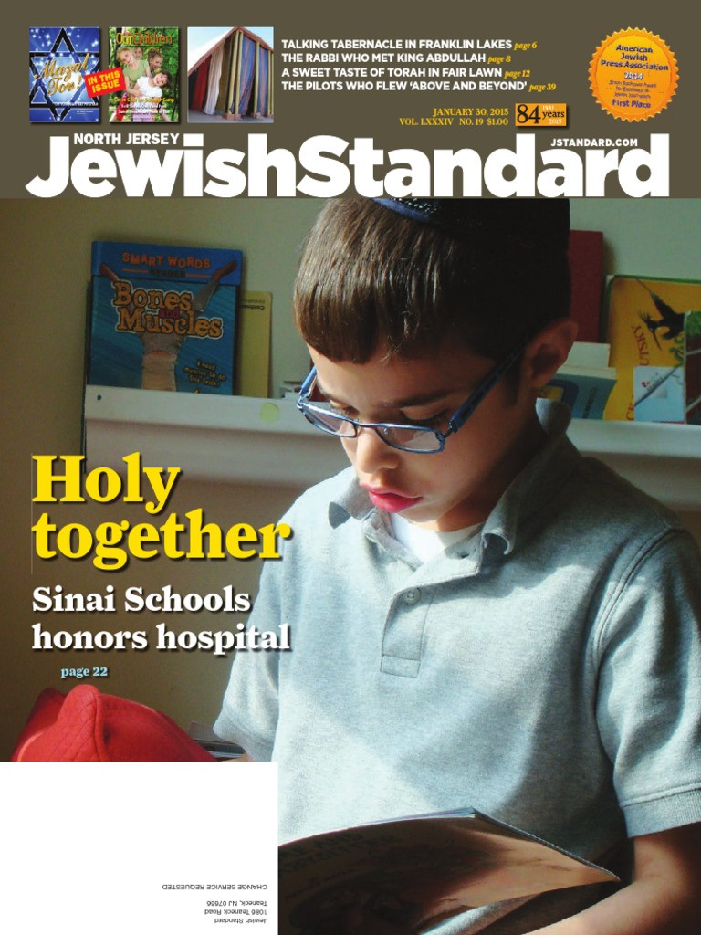 empty vase closter of jewish standard january 30 2015 with supplements interfaith inside jewish standard january 30 2015 with supplements interfaith dialogue rabbi