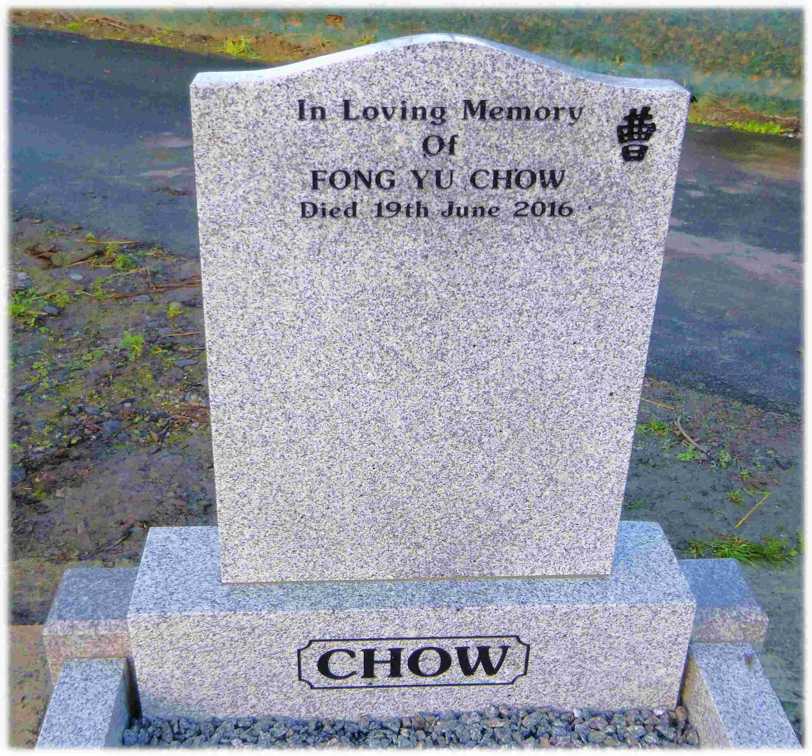 flower vases for headstones of fingal memorials headstones intended for white granite headstone