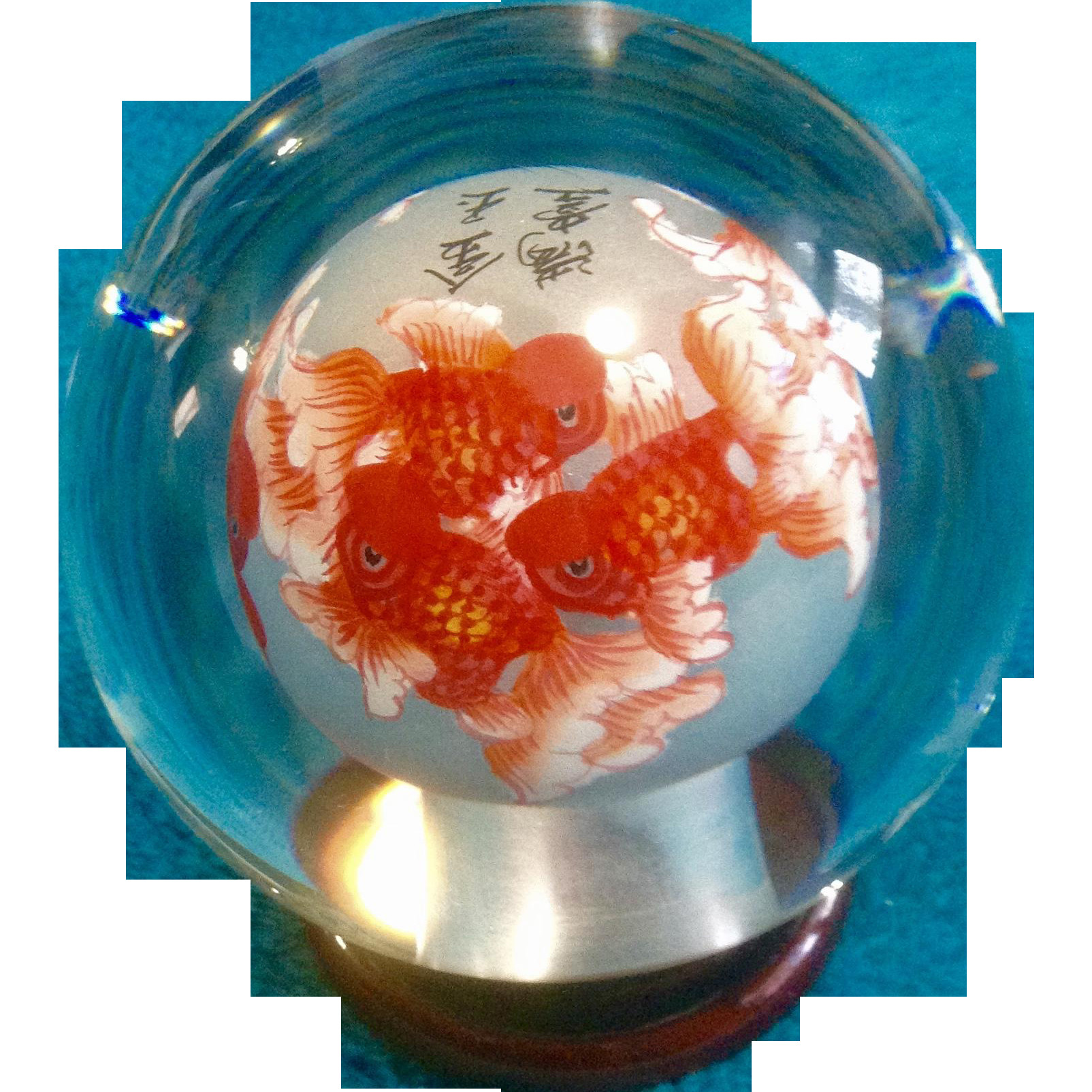 Globe Glass Vase Of Beautiful Chinese Inside Reverse Painted Glass Fancy Gold Fish Globe within Visit