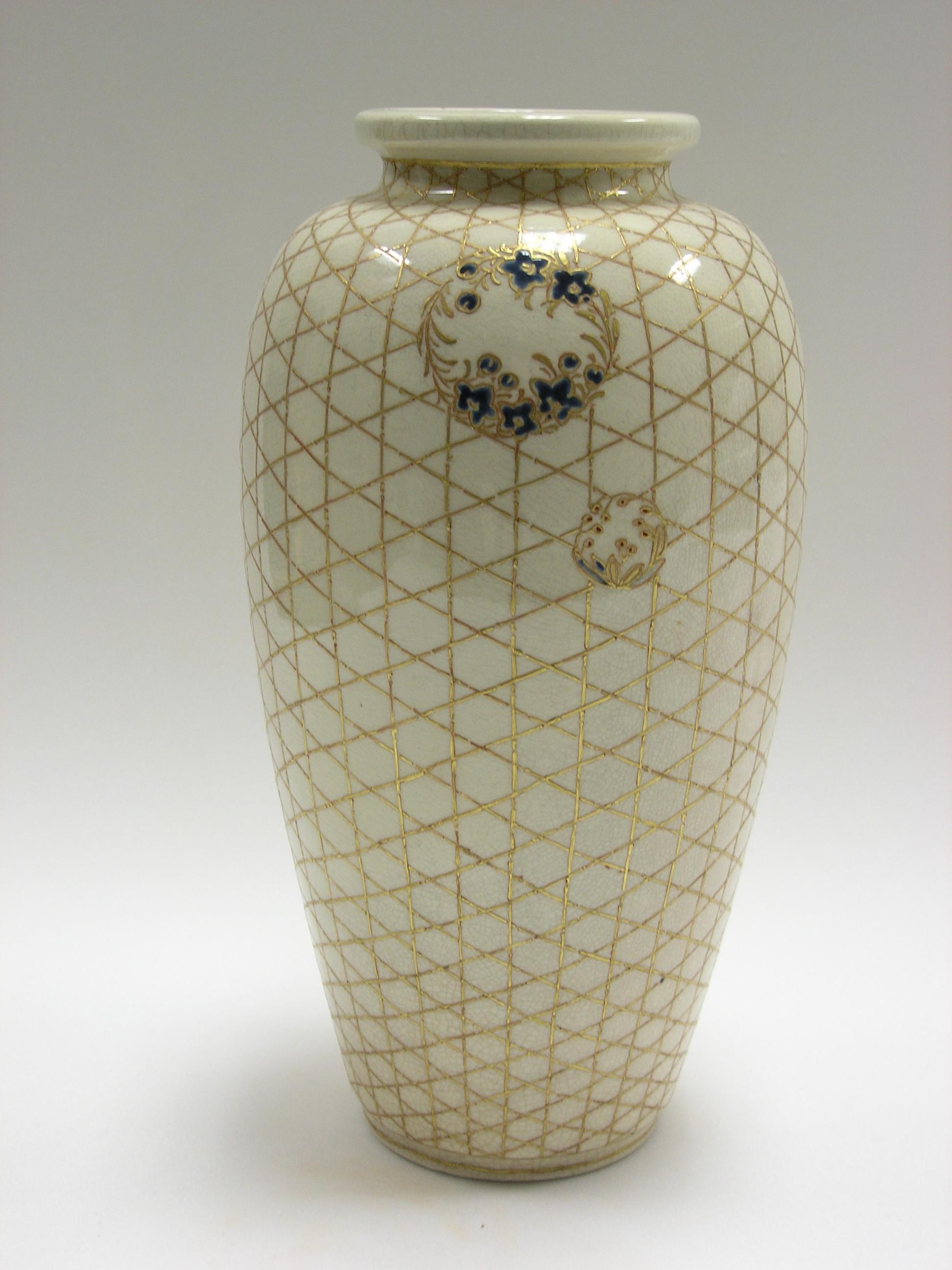 gold satsuma vase of filevase am 1980 257 4 wikimedia commons in filevase am 1980 257 4