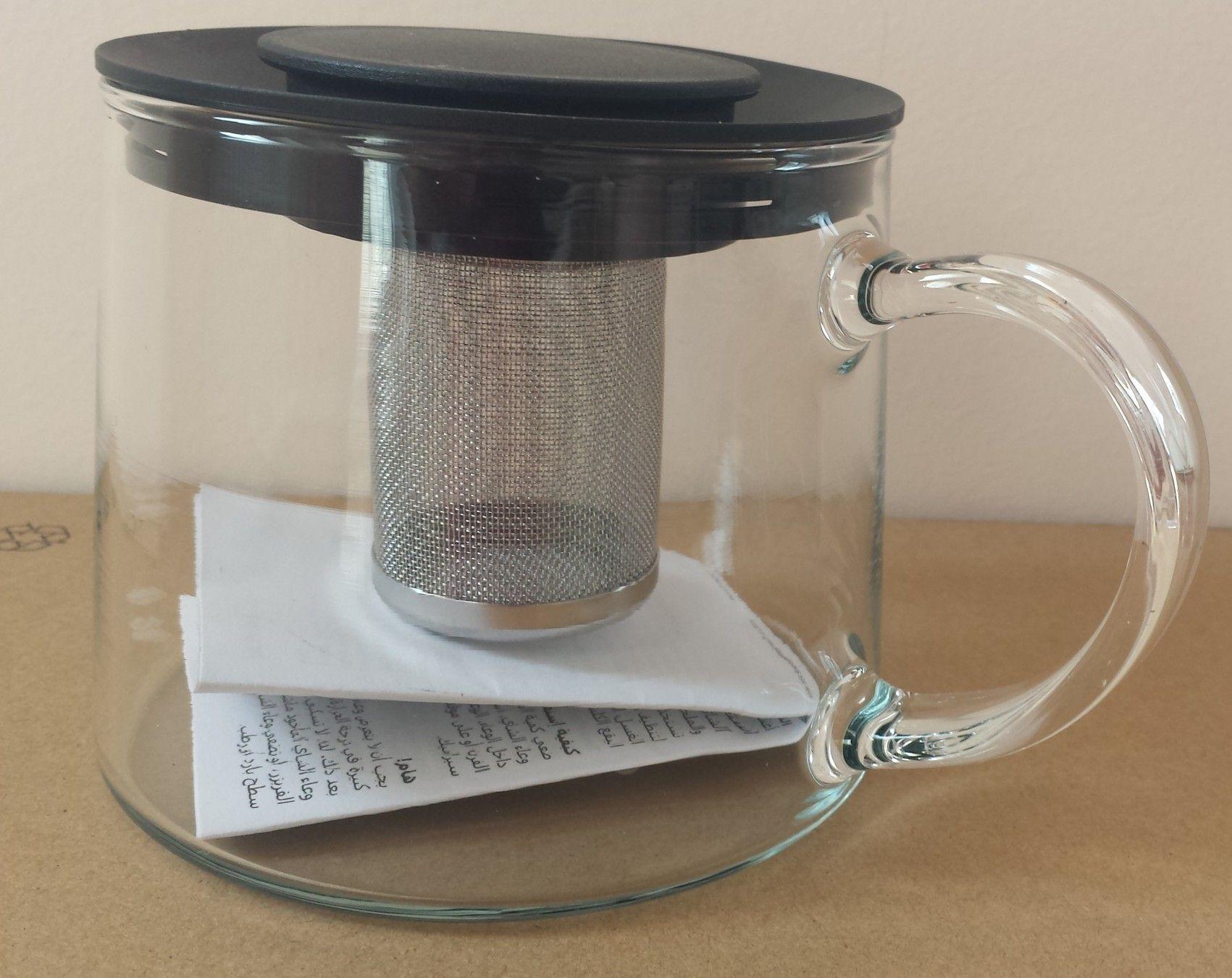 ikea rectangular glass vase of stakleni cajnik veoma kvalitetan 0 6l novo ikea furniture home inside stakleni cajnik veoma kvalitetan 0 6l novo ikea