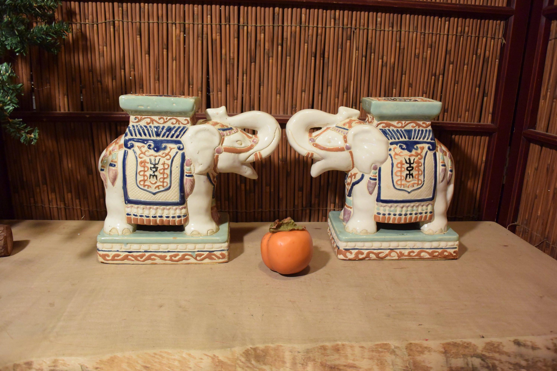 """ikebana vase pottery of vintage vietnamese ceramic elephant figurine book end set etsy intended for dŸ""""Žzoom"""