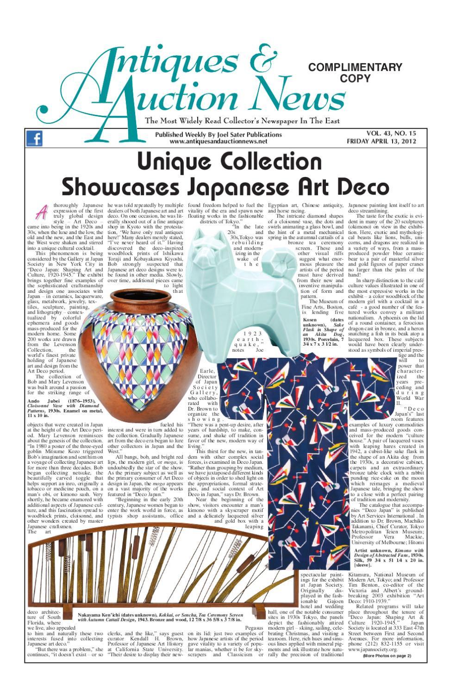 japanese cloisonne vase value of antiques auction news 041312 by antiques auction news issuu in page 1