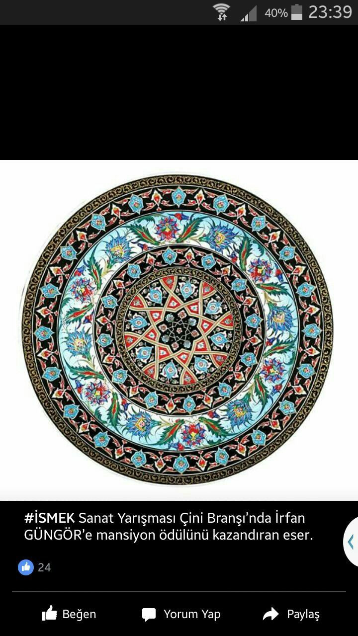 kate spade florence broadhurst vase of 4790 best a§ini images on pinterest turkish tiles porcelain and with ravenclaw wind chimes islamic stained glass stained glass windows stained glass panels leaded glass
