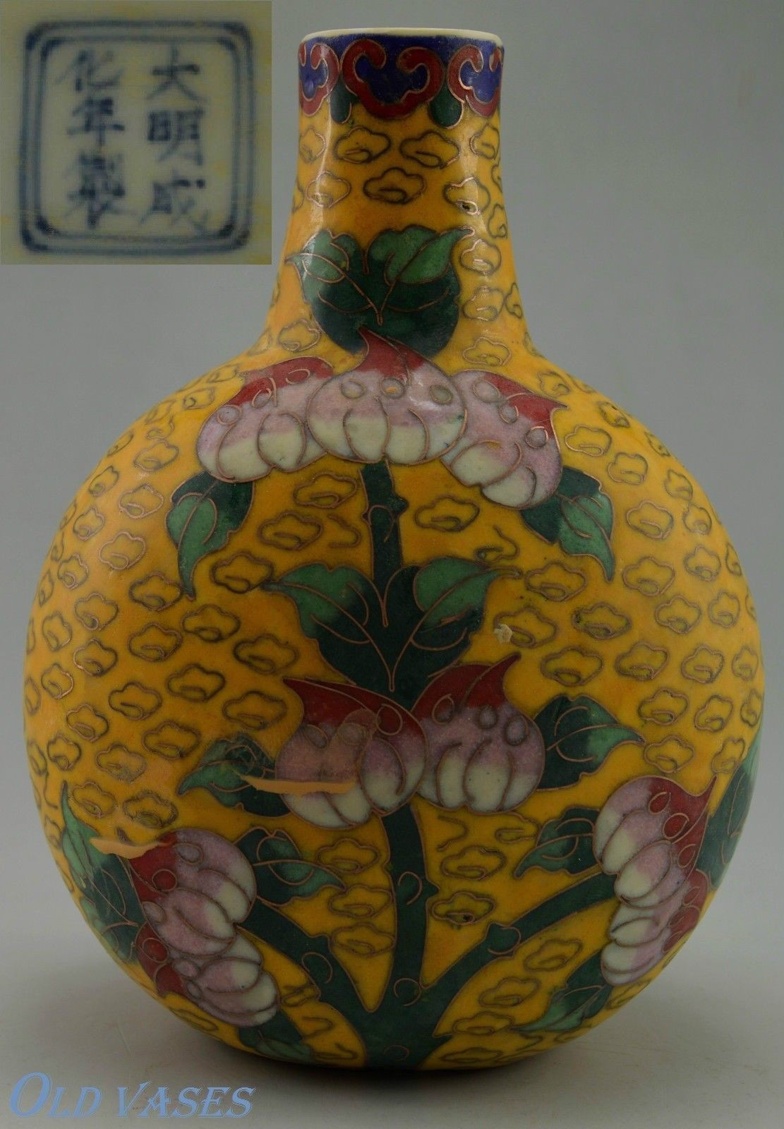 26 Awesome Ming Dynasty Vase for Sale 2021 free download ming dynasty vase for sale of exquisite chinese qing period vase marked for ming dynasty 344 89 with exquisite chinese qing period vase marked for ming dynasty