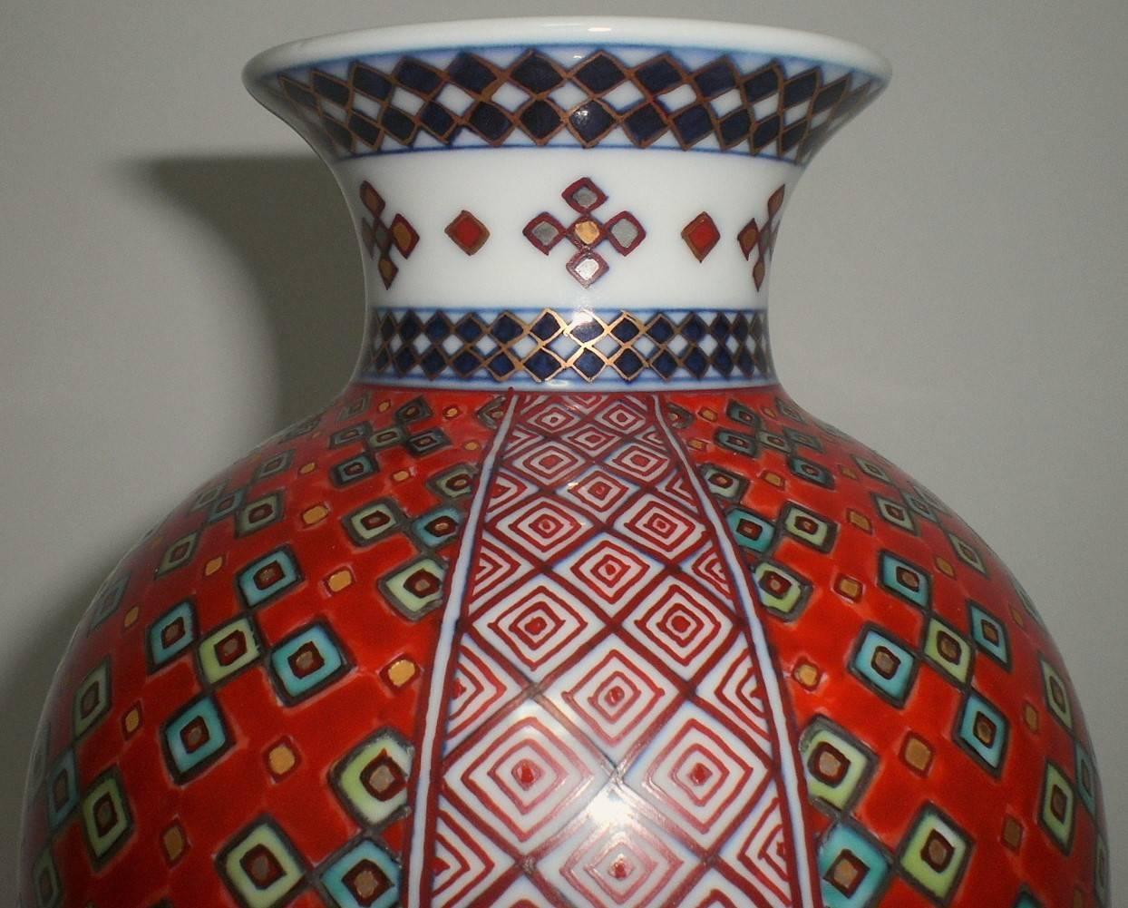 Modern White Ceramic Vase Of Contemporary Decorative Porcelain Vase by Japanese Master Porcelain for Contemporary Decorative Porcelain Vase by Japanese Master Porcelain Artist for Sale at 1stdibs