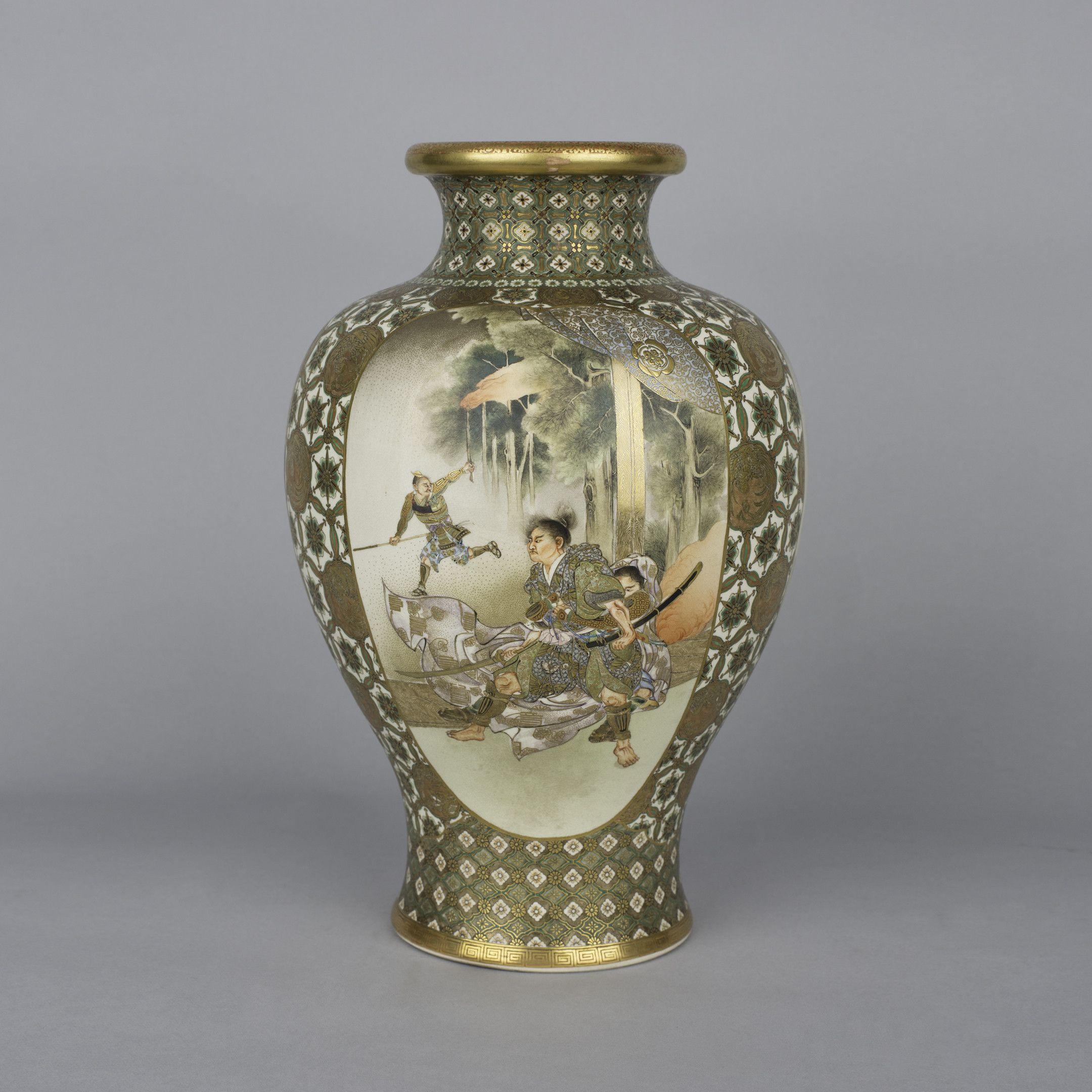 nippon moriage vase of satsuma vase meiji period 1868 1912 signed kinkozan meiji with satsuma vase meiji period 1868 1912 signed kinkozan