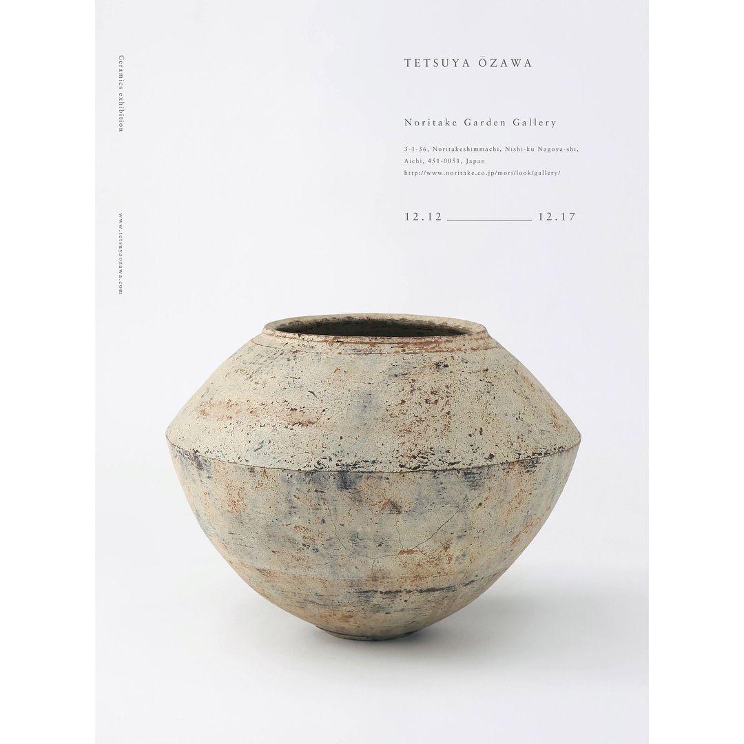 noritake vase patterns of galerie mise a jour 2016 rizu takahashi ceramic artist within 43w 19