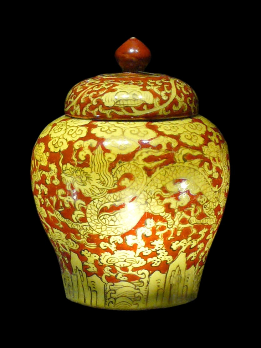 Qianlong Vase Of Chinese Ceramics Wikipedia with Regard to Yellow Dragon Jar Cropped Jpg