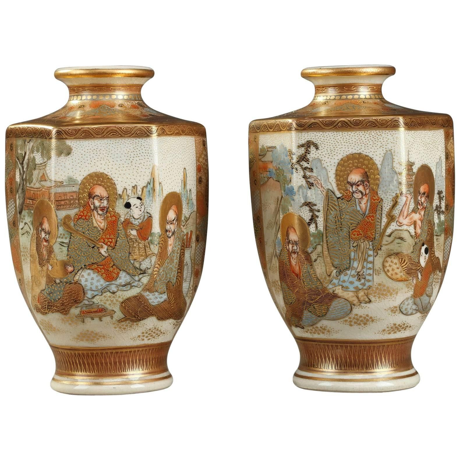 rosenthal porcelain vase of 18 mid century glass vase the weekly world with chinese ginger jar table lamps new vases chinese vase with lid