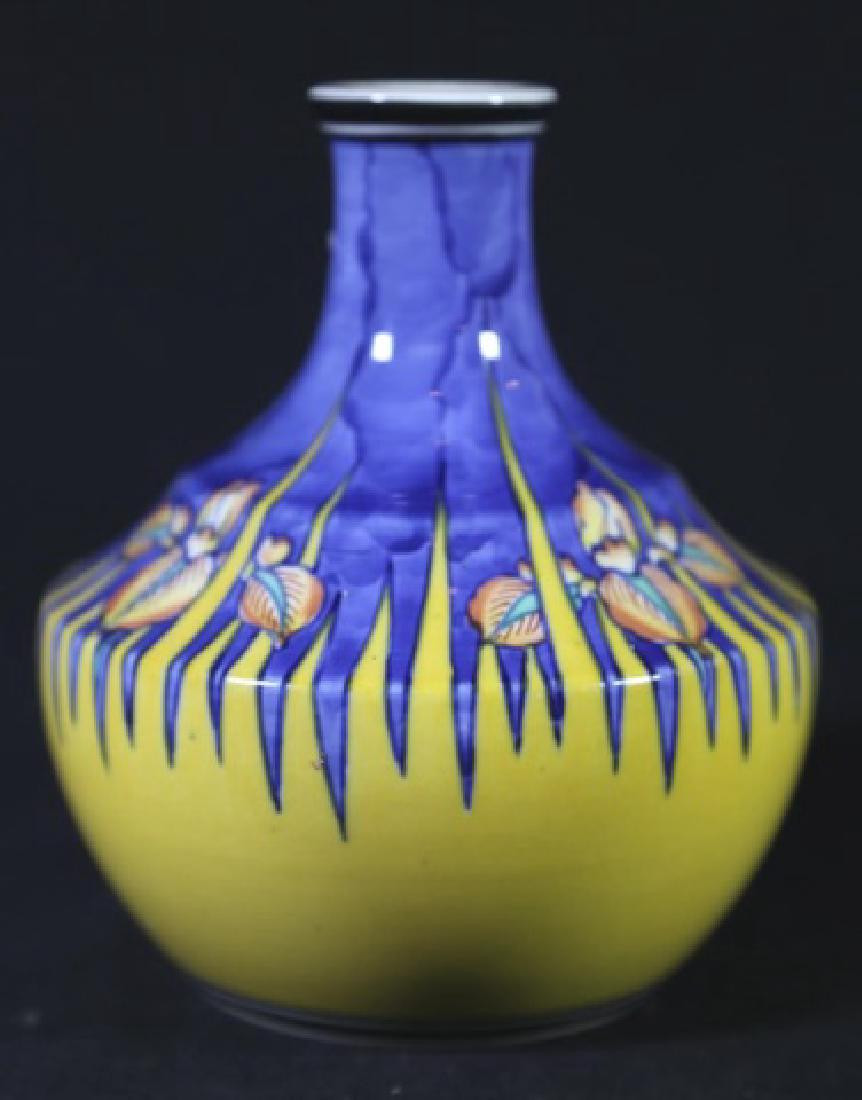 roseville iris vase of https www liveauctioneers com item 57403974 872 ct natural for 57382834 1 x version1509981354