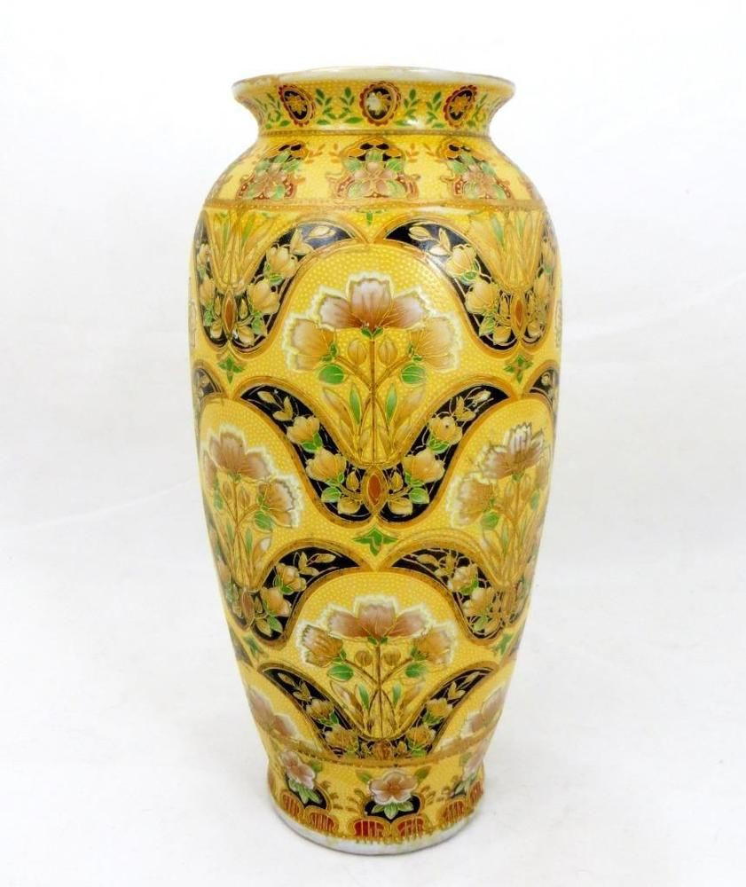 silver plated vases for flowers of large vintage nippon japan yellow ground floral baluster vase with regard to large vintage nippon japan yellow ground floral baluster vase moriage decoration ebay a9 95
