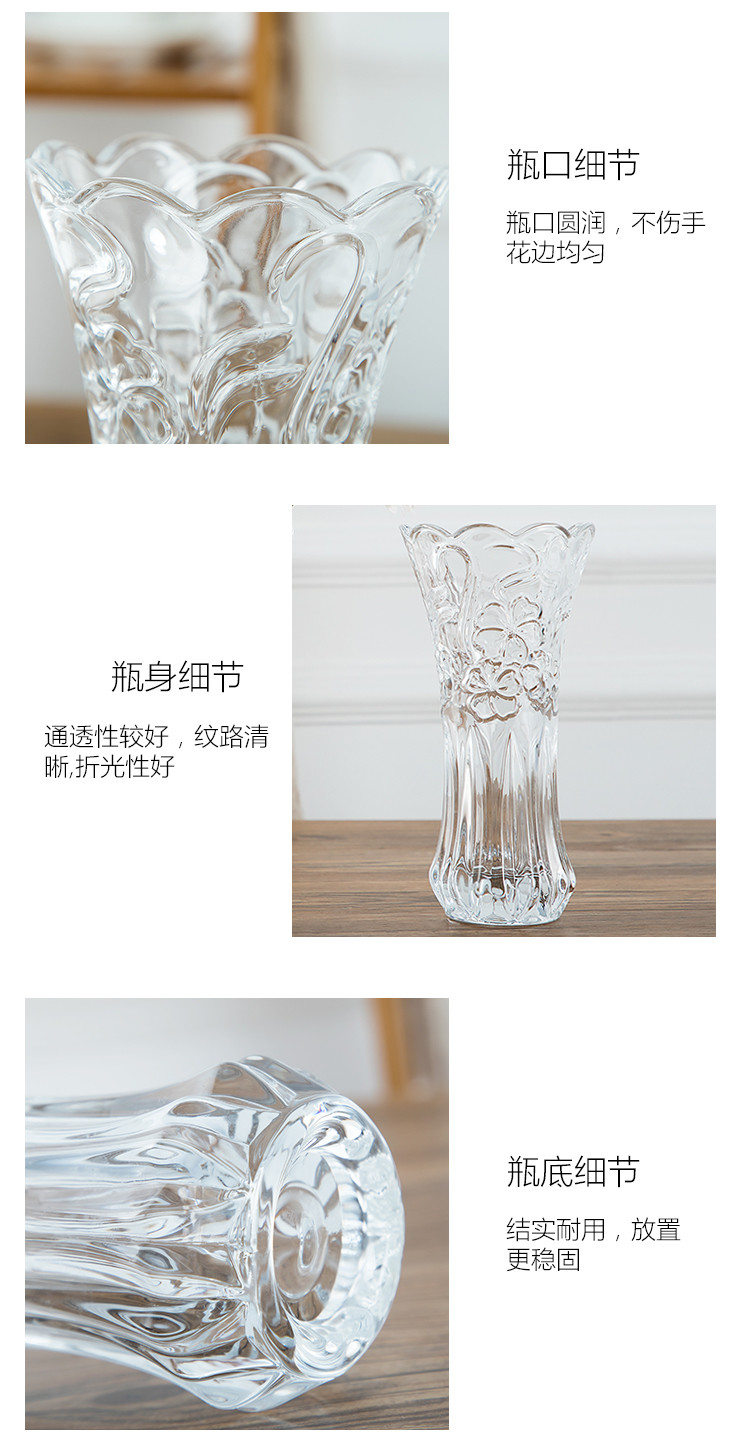 19 Fantastic Small Crystal Vase 2021 free download small crystal vase of transparent glass vase small hotel dining table hydroponic flowers inside product description