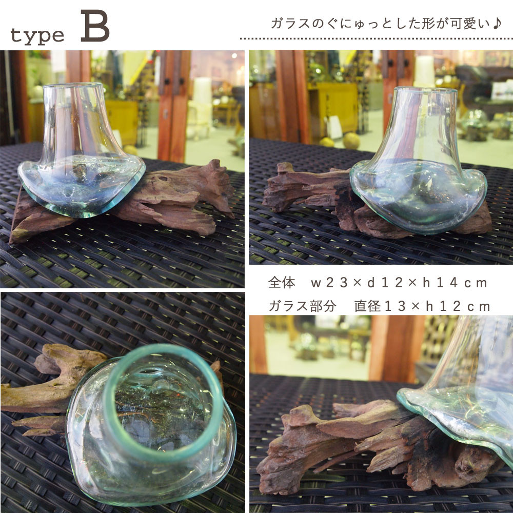 small glass fishbowl vase of kanmuryou bali driftwood galasflower based figurine sculpture vase for bali driftwood galasflower based figurine sculpture vase flower vase decoration vase barriga las glass wood wood old nordic nordic barry interia interior
