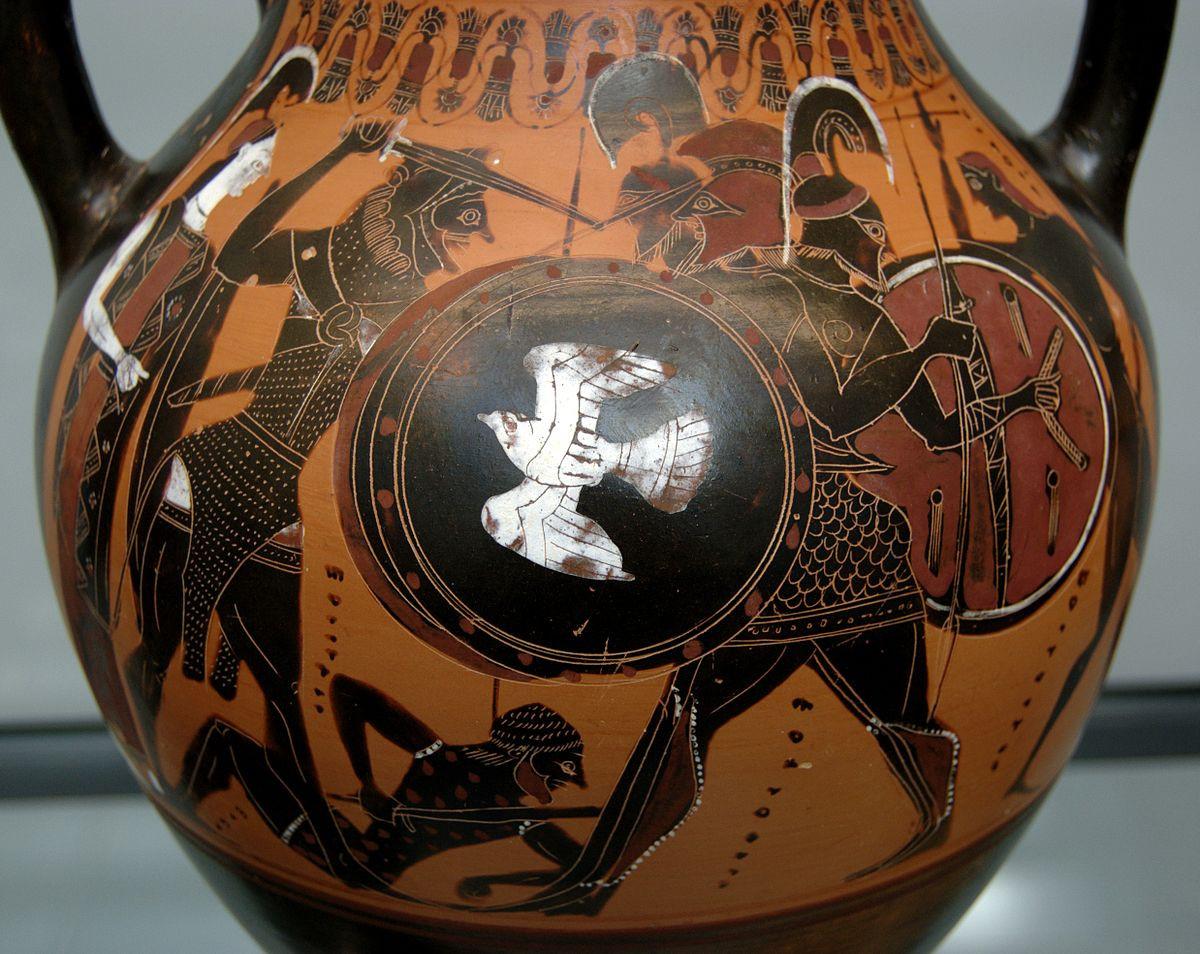 Soccer Ball Vase Of Black Figure Pottery Wikipedia Inside 1200px Herakles Geryon Staatliche Antikensammlungen 1379