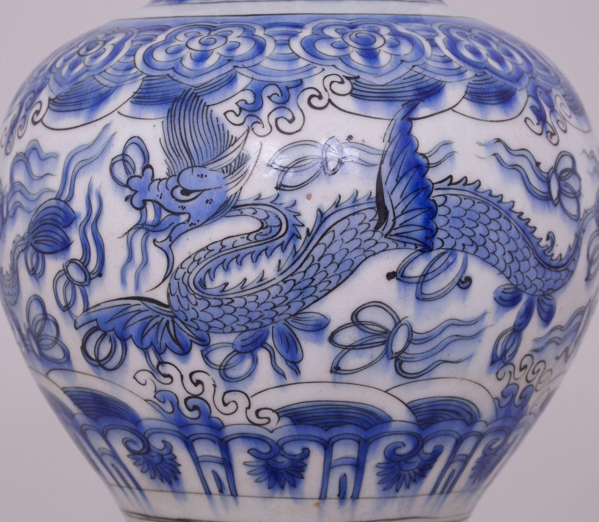 vintage japanese satsuma vase of white pottery vase best of a blue and white persian safavid jar 17th within white pottery vase best of a blue and white persian safavid jar 17th century