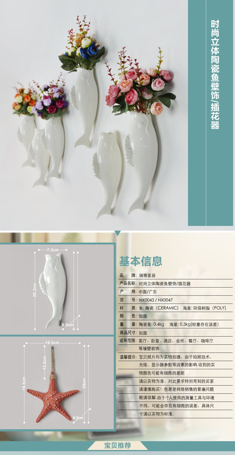 wall vases for sale of ceramic wall vase minimalist modern design wall vase hanging intended for we love beautiful flowers vases for the beauty itself and that it can reach with flowers to make the whole room graceful white flowers with vase for red