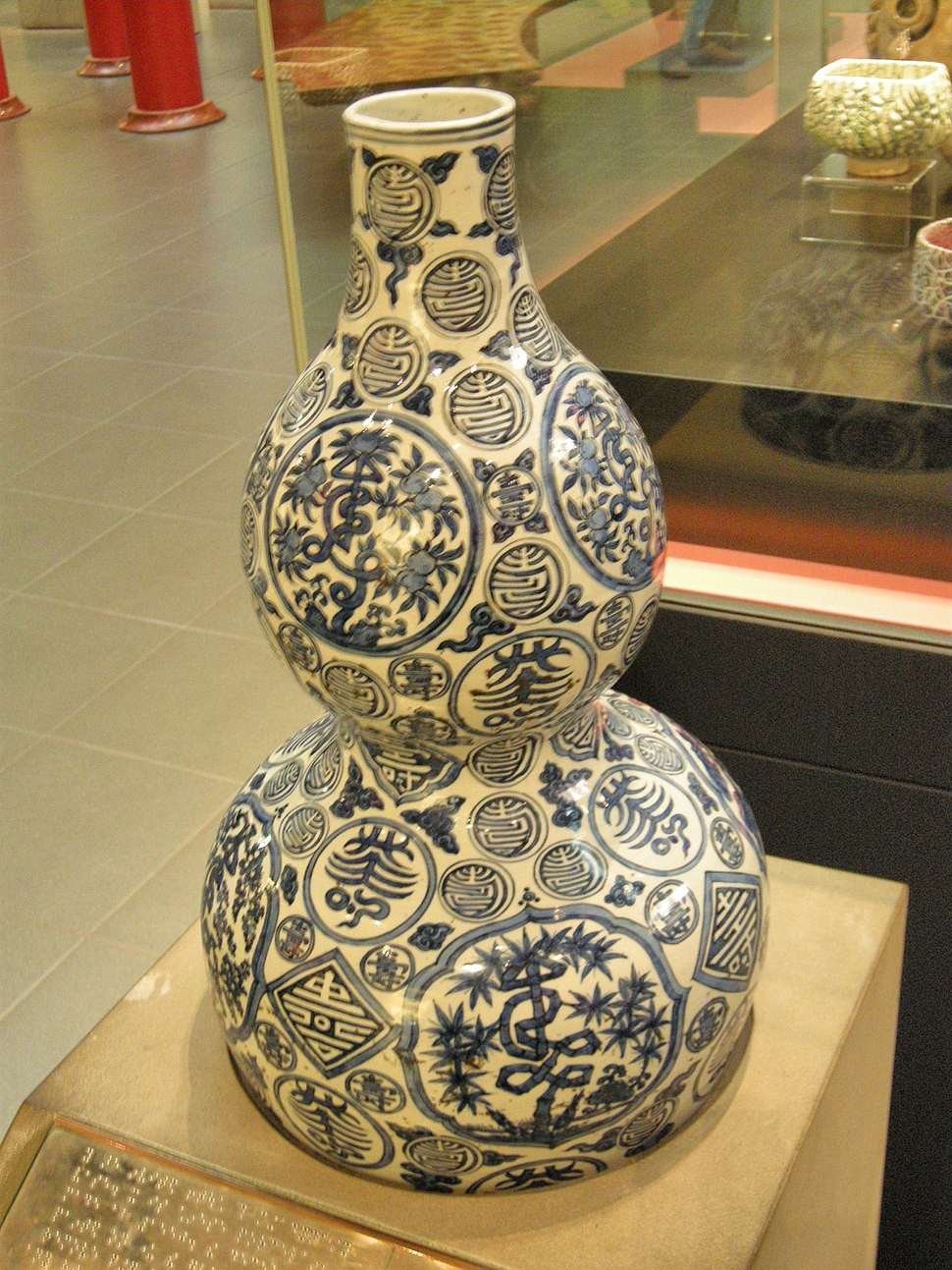 wedgwood vases for sale of victoria and albert museum howling pixel throughout wla vanda vase ming dynasty